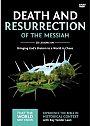 Faith Lessons Vol. 04: Death & Resurrection of the Messiah - DVD