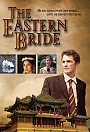 The Eastern Bride - DVD