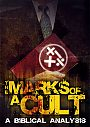 Marks Of A Cult: A Biblical Analysis - DVD