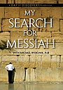 My Search For Messiah - VOD