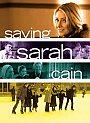 Saving Sarah Cain - DVD