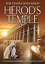 Herods Temple: The Temple Jesus Knew - DVD