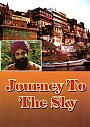 Journey To The Sky - DVD