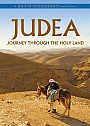 Judea: Journey Through The Holy Land - DVD