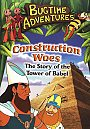 Bugtime Adventures: Construction Woes - DVD