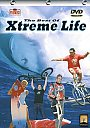 The Best Of Xtreme Life - DVD