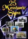 25 Messianic Signs - DVD