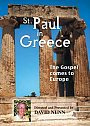 St. Paul In Greece - DVD