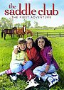 The Saddle Club: The First Adventure - DVD