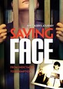 Saving Face - VOD