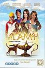 The Lamp - DVD