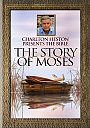 Charlton Heston Presents the Bible: Moses - DVD