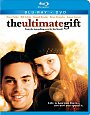 The Ultimate Gift - Blu-ray