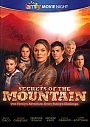 Secrets of the Mountain - DVD
