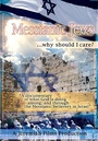 Messianic Jews: Why Should I Care? - DVD