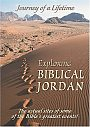 Exploring Biblical Jordan - DVD