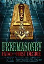 Freemasonry: Fatal in the First Degree - DVD