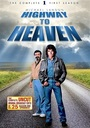 Highway to Heaven: Season 1 - DVD