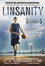 Linsanity - DVD