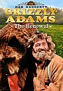 The Life and Times of Grizzly Adams: The Renewal - DVD