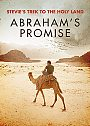 Stevies Trek to the Holy Land: Abrahams Promise - DVD