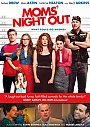 Moms Night Out - DVD