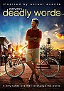Seven Deadly Words - DVD
