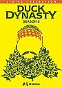 Duck Dynasty: Season 5 (2 Disc Collection) - DVD