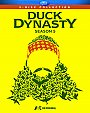 Duck Dynasty: Season 5 (2 Disc Collection) - Blu-ray