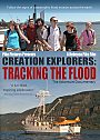 Creation Explorers: Tracking the Flood - DVD