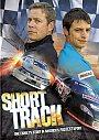 Short Track - DVD