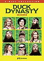 Duck Dynasty: Season 6 - DVD