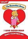 The Berenstain Bears: I Love Sister Bear - DVD