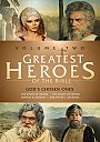 Greatest Heroes of the Bible Volume 2: Gods Chosen Ones - DVD