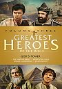Greatest Heroes of the Bible Volume 3: Gods Power - DVD