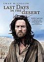 Last Days in the Desert - DVD