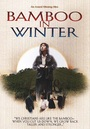 Bamboo In Winter - DVD