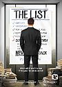 The List (2015) - VOD
