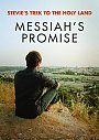 Stevies Trek to the Holy Land: Messiahs Promise - DVD