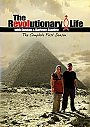 The Revolutionary Life: Season 1 - DVD