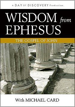 Wisdom from Ephesus: The Gospel of John