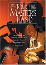 The Touch of The Masters Hand - VOD