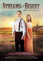 Streams In The Desert: Discovering Gods Call - DVD