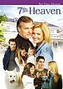 7th Heaven: The Complete Eleventh and Final Season - 5 Disc Set - DVD