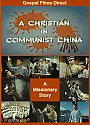 A Christian in Communist China - VOD