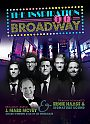 The Inspiration of Broadway - DVD