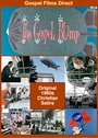 The Gospel Blimp - VOD