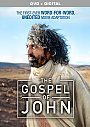 Gospel of John (2015) - DVD