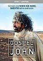 Gospel of John (2015) - DVD