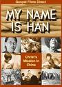 My Name Is Han - VOD